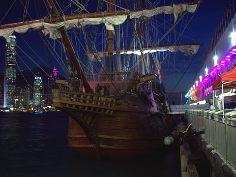 The Spanish ship in question
